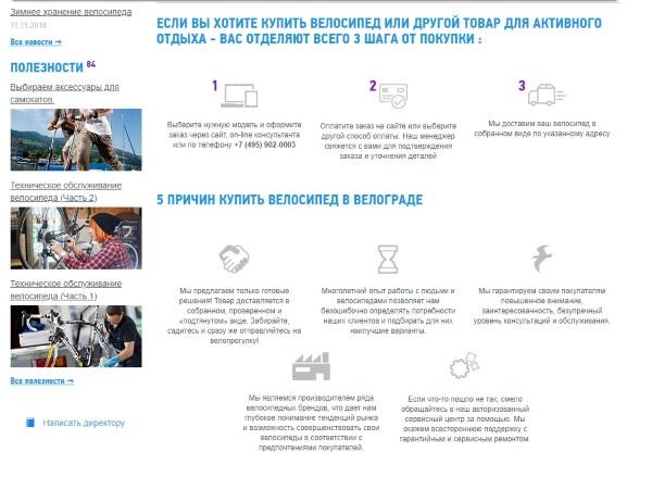 Отзыв о компании ActionIT
