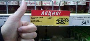ceny-v-it