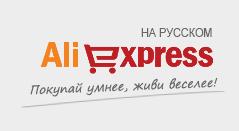 logo-ali-info-povod
