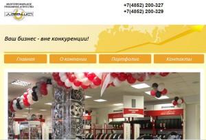 govno-site4