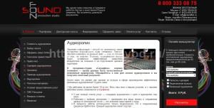 govno-text-site