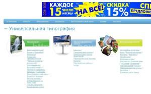 true-site2