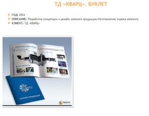 rabota-v-portfolio